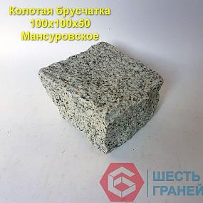 Мансуровское